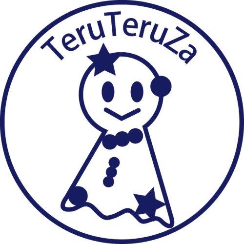 TeruTeruZaてるてる座ロゴ