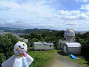 別館と歴史館-花山天文台