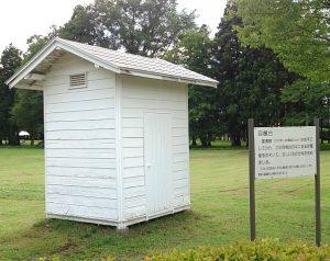 目標台-水沢天文台