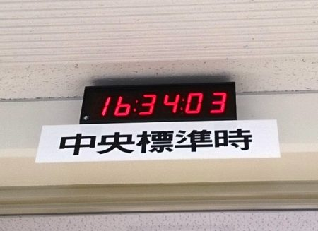 中央標準時-水沢天文台
