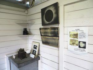 歴史館-展示2-花山天文台