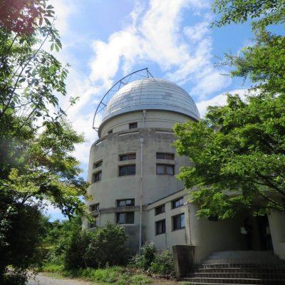 本館外観-花山天文台