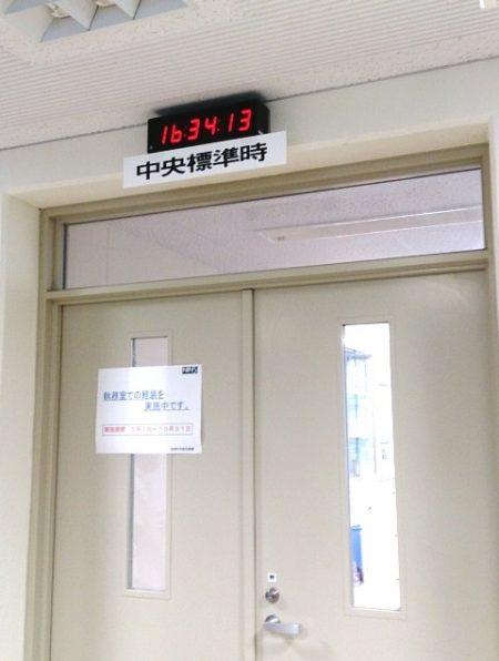 中央標準時-水沢天文台2