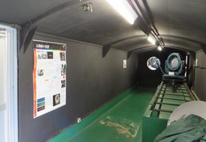 太陽館の内部-花山天文台