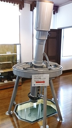 木村栄記念館-浮遊天頂儀