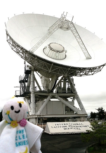 水沢20mVERA望遠鏡とてるてる